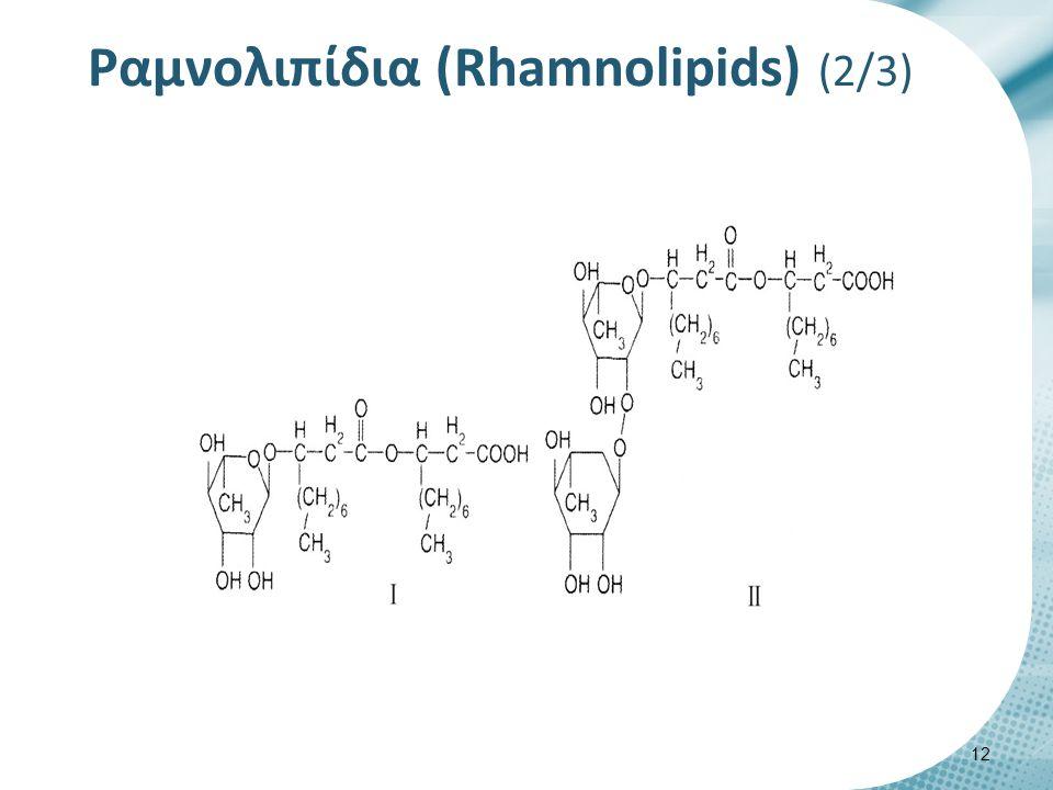 Ραμνολιπίδια (Rhamnolipids) (2/3) 12