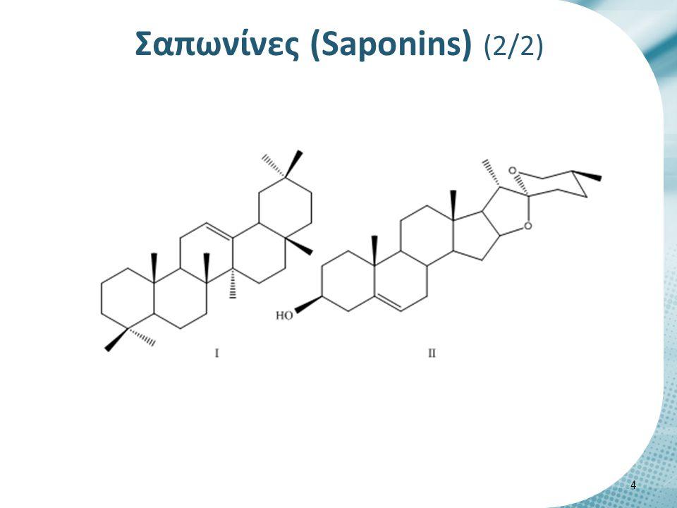 Σαπωνίνες (Saponins) (2/2) 4