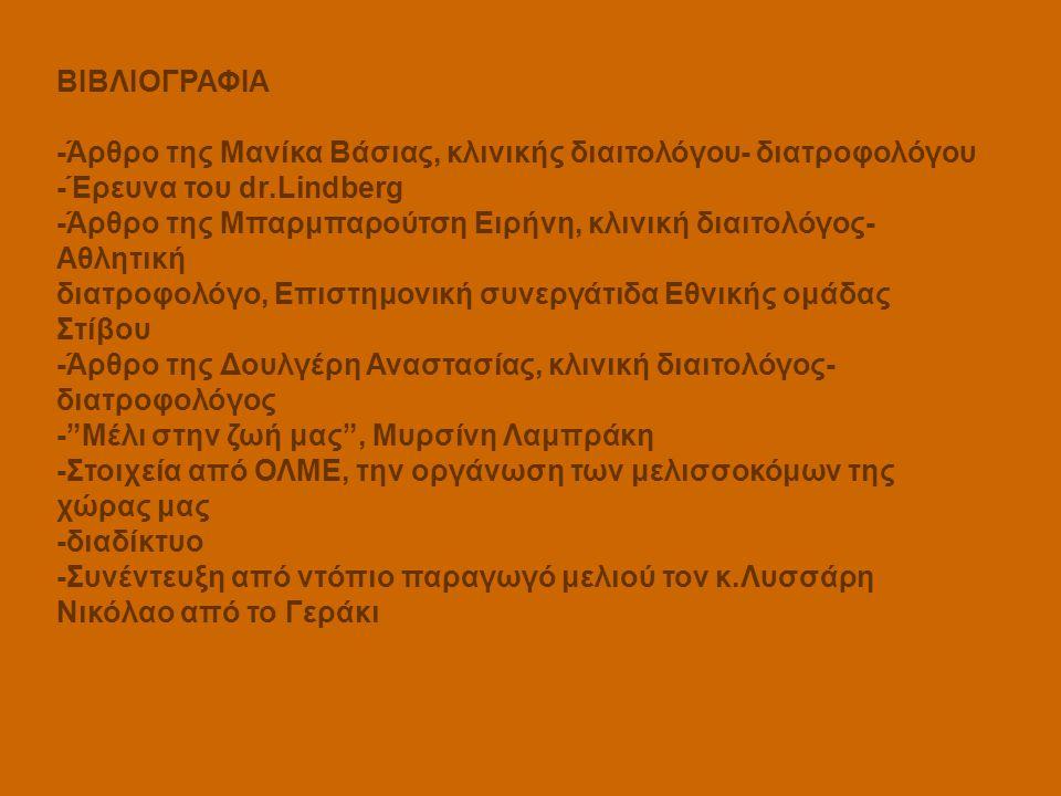 ΚΑΒΒΟΥΡΗΣ ΔΗΜΗΤΡΙΟΣ Α1 ΓΥΜΝΑΣΙΟΥ