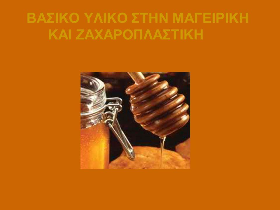 Το μέλι υπέρ της ομορφιάς και της ευεξίας