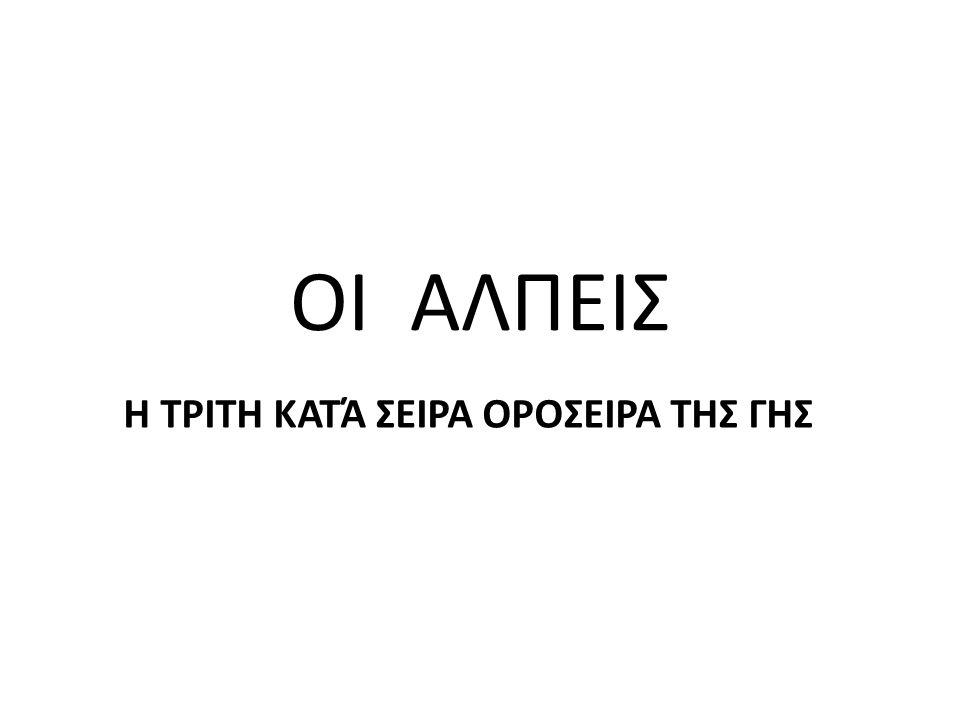 ΣΤΗΝ ΚΕΝΤΡΙΚΗ ΕΥΡΩΉ