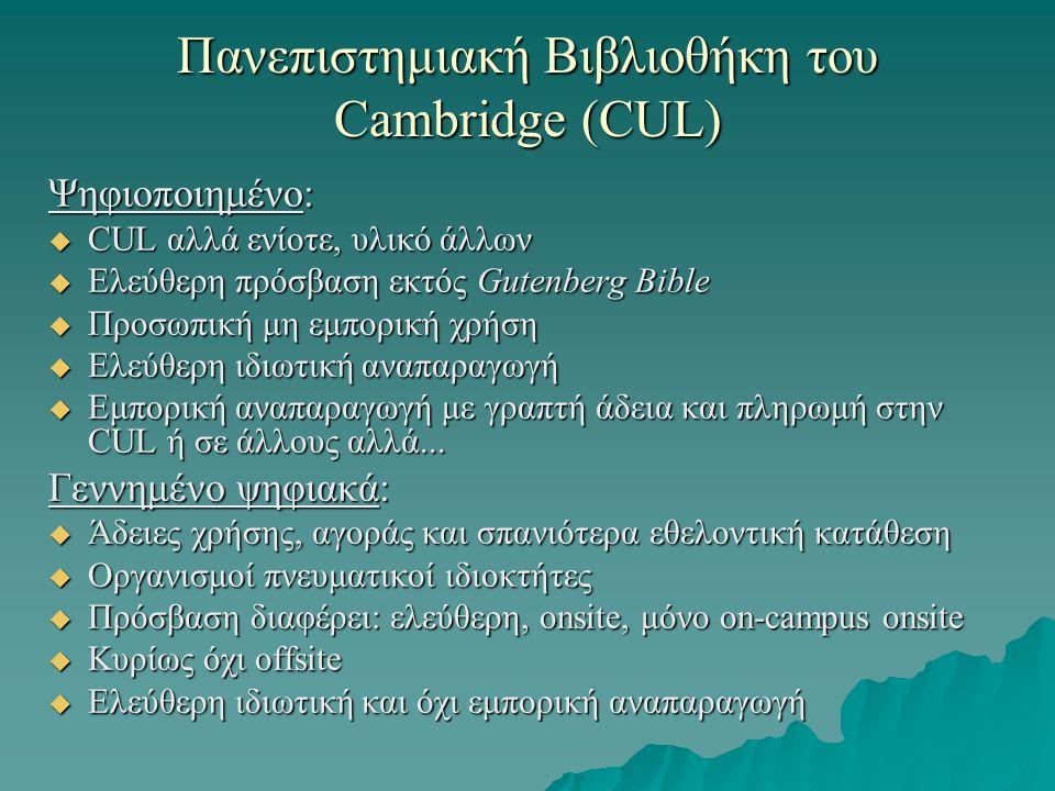 Πανεπιστημιακή Βιβλιοθήκη του Cambridge (CUL) Ψηφιοποιημένο:  CUL αλλά ενίοτε, υλικό άλλων  Ελεύθερη πρόσβαση εκτός Gutenberg Bible  Προσωπική μη εμπορική χρήση  Ελεύθερη ιδιωτική αναπαραγωγή  Εμπορική αναπαραγωγή με γραπτή άδεια και πληρωμή στην CUL ή σε άλλους αλλά...
