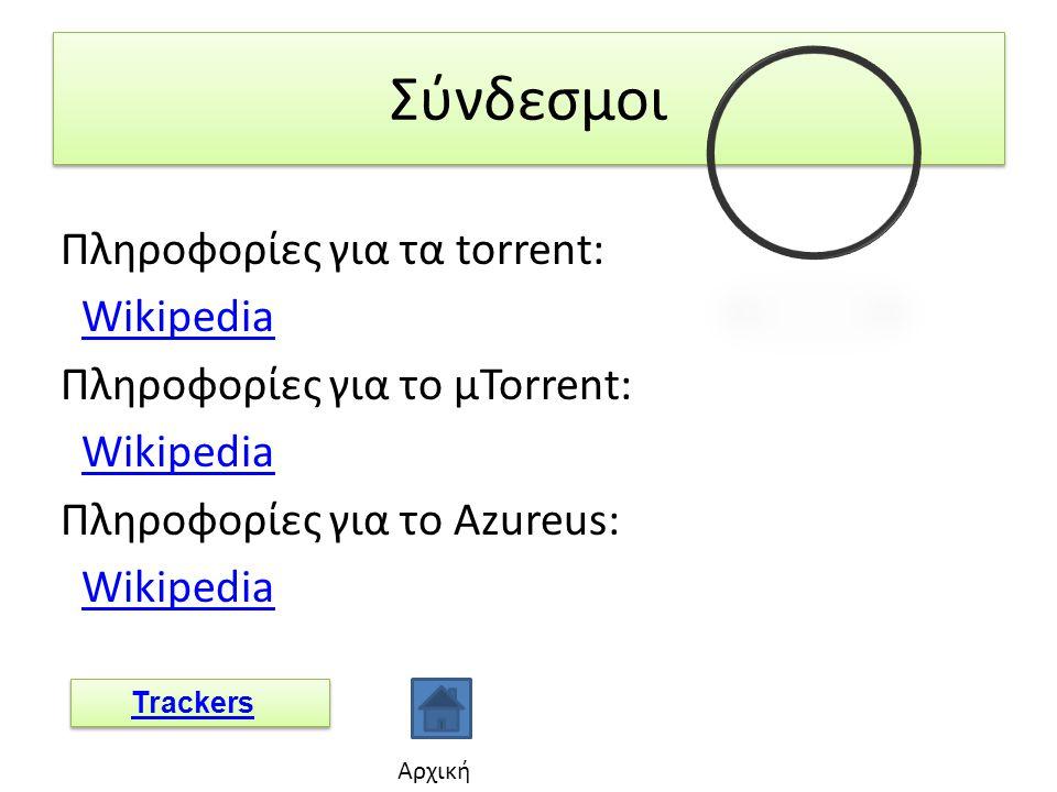 Σύνδεσμοι Πληροφορίες για τα torrent: Wikipedia Πληροφορίες για το μTorrent: Wikipedia Πληροφορίες για το Azureus: Wikipedia Αρχική Trackers