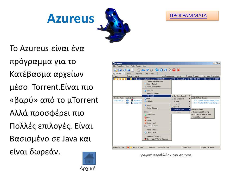 Azureus To Azureus είναι ένα πρόγραμμα για το Κατέβασμα αρχείων μέσο Torrent.Είναι πιο «βαρύ» από το μTorrent Αλλά προσφέρει πιο Πολλές επιλογές.