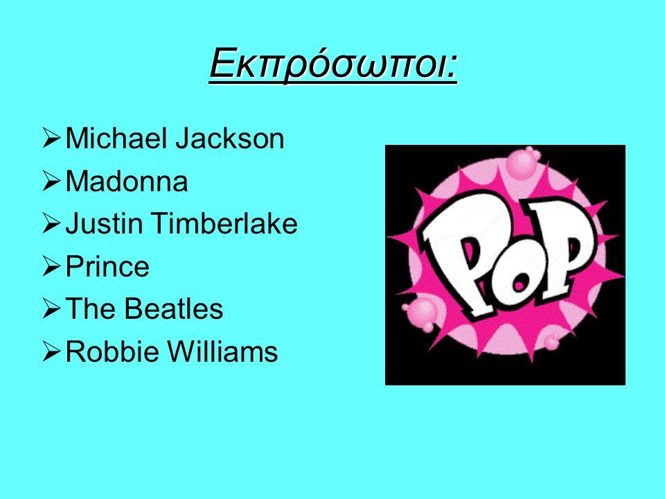 Εκπρόσωποι:  Michael Jackson  Madonna  Justin Timberlake  Prince  The Beatles  Robbie Williams