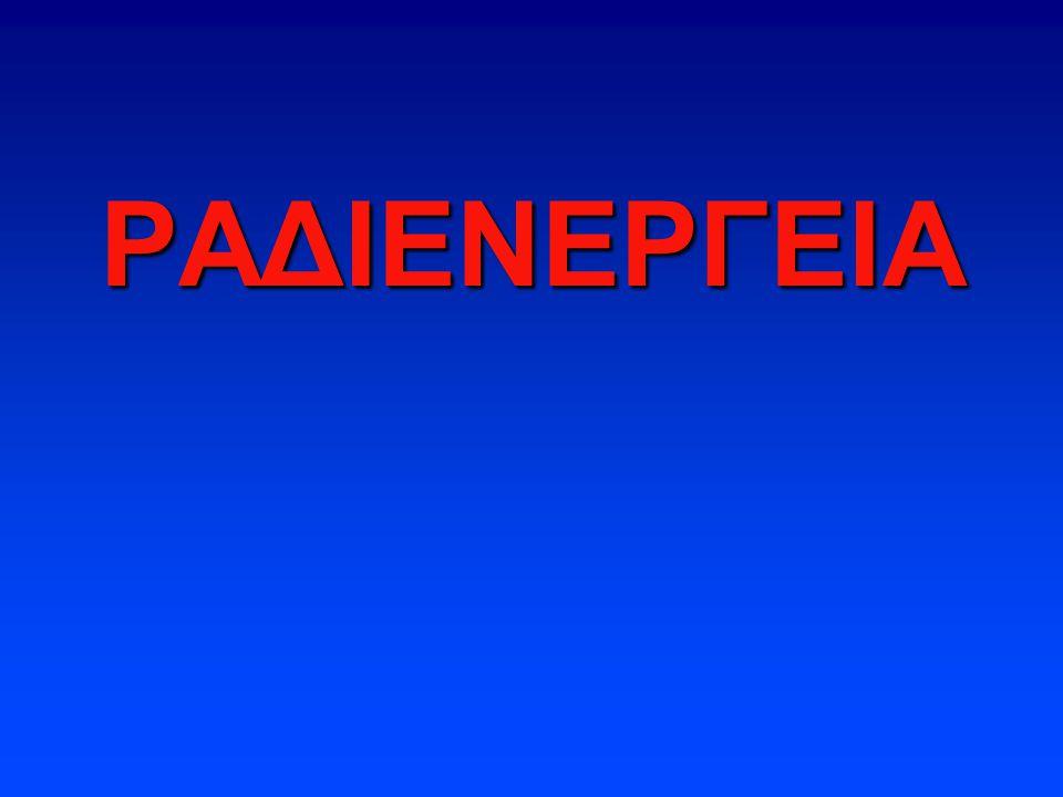 Διάσπαση β και ασθενής αλληλεπίδραση Νετρίνο Το 1930 ο Pauli Πειραματικά το 1950!.
