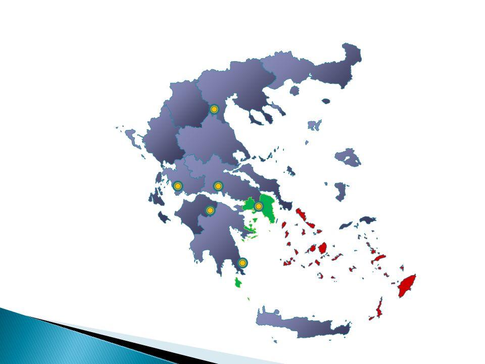 Greece - Demographics