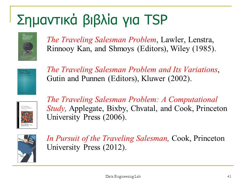 Σημαντικά βιβλία για TSP The Traveling Salesman Problem, Lawler, Lenstra, Rinnooy Kan, and Shmoys (Editors), Wiley (1985). The Traveling Salesman Prob