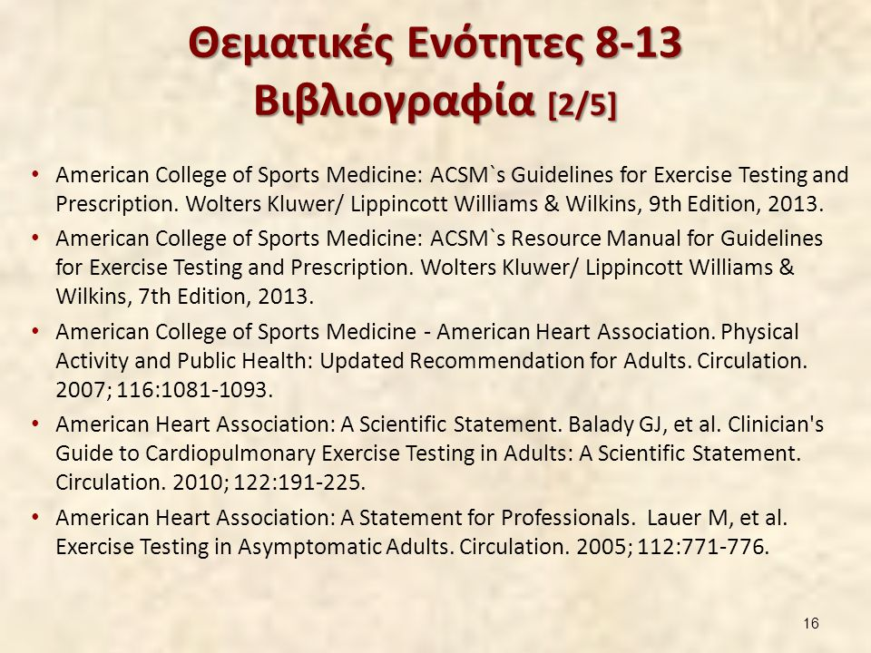 Θεματικές Ενότητες 8-13 Βιβλιογραφία [2/5] American College of Sports Medicine: ACSM`s Guidelines for Exercise Testing and Prescription.