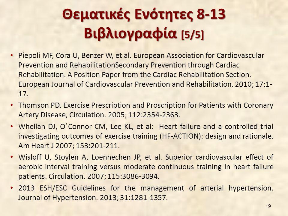 Θεματικές Ενότητες 8-13 Βιβλιογραφία [5/5] Piepoli MF, Cora U, Benzer W, et al. European Association for Cardiovascular Prevention and RehabilitationS