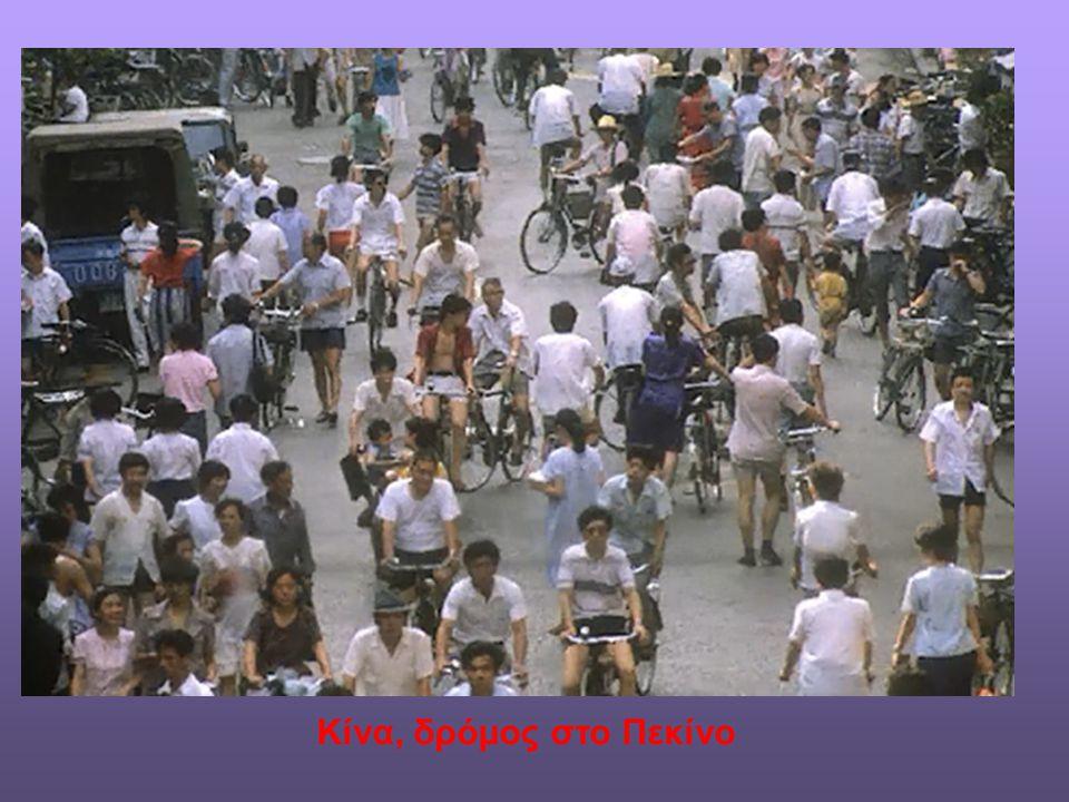 Κίνα, δρόμος στο Πεκίνο