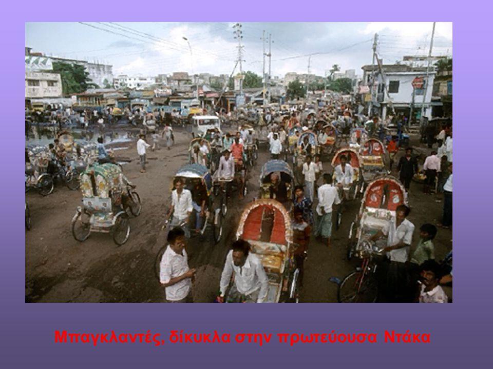 Μπαγκλαντές, δίκυκλα στην πρωτεύουσα Ντάκα