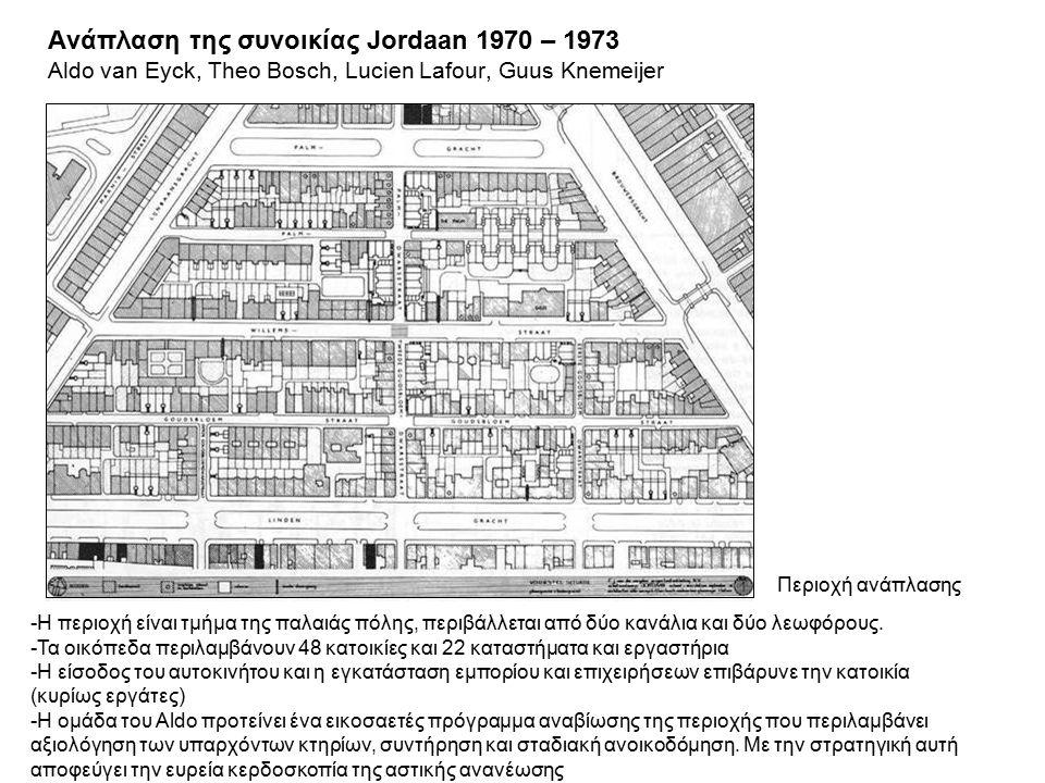Ανάπλαση της συνοικίας Jordaan 1970 – 1973 Aldo van Eyck, Theo Bosch, Lucien Lafour, Guus Knemeijer -Η περιοχή είναι τμήμα της παλαιάς πόλης, περιβάλλεται από δύο κανάλια και δύο λεωφόρους.