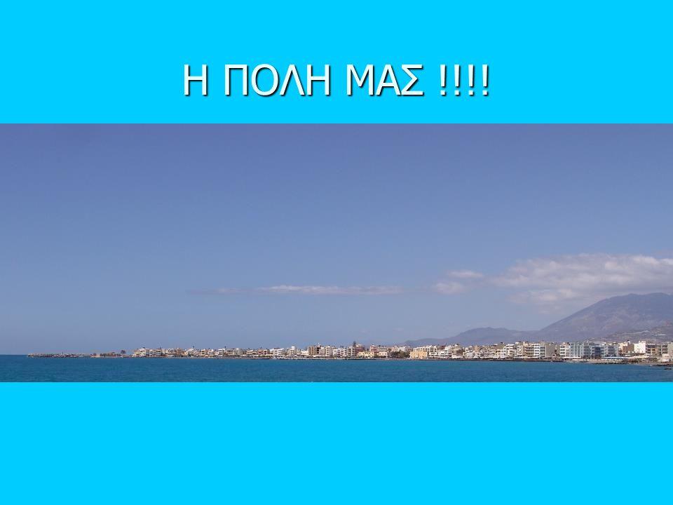 Τι πιο όμορφο…θάλασσα….και περίπατος….