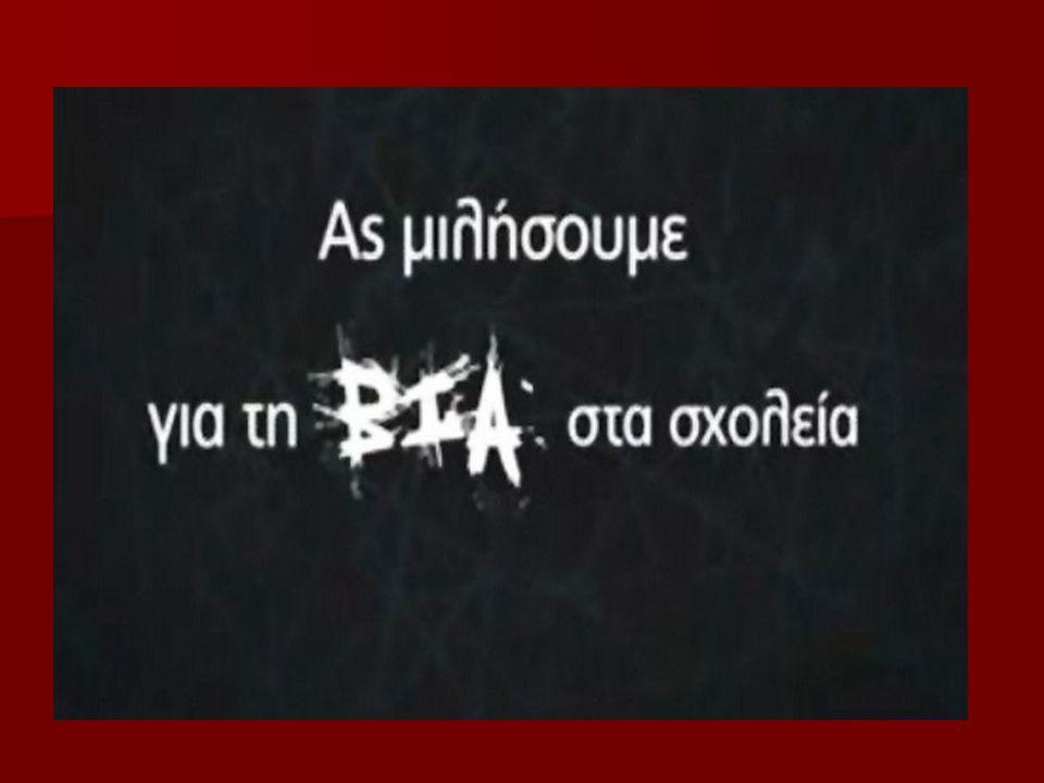 Τις ομάδες εργασίας αποτέλεσαν οι: Βουμβάκη Σοφία Γκέκα Παναγιώτα Έξαρχος Αλέξανδρος Ζήσης Σωκράτης Κατωπόδης Ευάγγελος Κατωπόδης Ευστάθιος Λουκάς Αναστάσιος Νικολάου Ευμορφία Ντάρλας Σπυρίδων Ονταντζή Μαρία Παναγιώτου Αναστάσιος Πουρτσελάτζε Νία Πυρομάλλης Φώτης Σαματίδου Στέλλα Σιέρρος Κωνσταντίνος Τσέργας Απόστολος Φωκάς Ιωάννης
