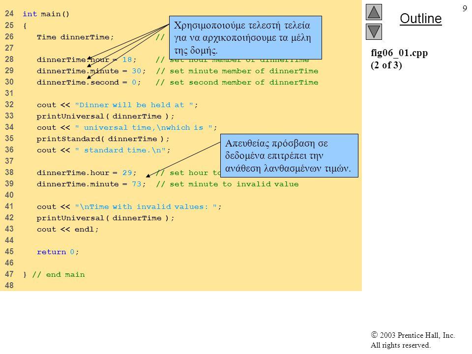 40 6.9 Συναρτήσεις πρόσβασης και βοηθητικές συναρτήσεις Συναρτήσεις πρόσβασης Συναρτήσεις πρόσβασης public public Διαβάζουν/ παρουσιάζουν δεδομένα Διαβάζουν/ παρουσιάζουν δεδομένα Δηλωτικές συναρτήσεις Δηλωτικές συναρτήσεις Έλεγχος Έλεγχος Βοηθητικές συναρτήσεις Utility functions (helper functions) Βοηθητικές συναρτήσεις Utility functions (helper functions) private private Υποστηρίζουν τη λειτουργία των public συναρτήσεων Υποστηρίζουν τη λειτουργία των public συναρτήσεων Δεν έχουν δημιουργηθεί για χρήση από τον τελικό χρήστη Δεν έχουν δημιουργηθεί για χρήση από τον τελικό χρήστη