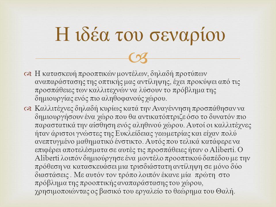 Ευχαριστούμε πολύ ! Κωνσταντινίδη Μαρία, Σπάρου Χαρά, Μήτσουρα Ρόδη