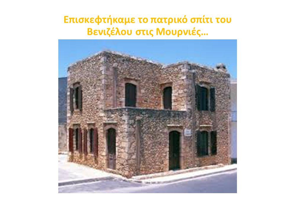 Τα έργα μας συμμετείχαν σε κεντρική έκθεση μαζί με άλλα σχολεία στο Γιαλί Τζαμισί με θέμα την Ένωση της Κρήτης με την Ελλάδα.
