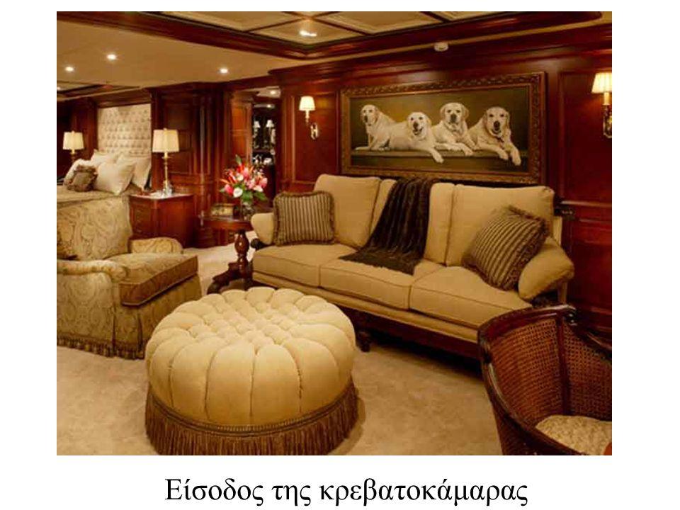 Κύρια κρεβατοκάμαρα