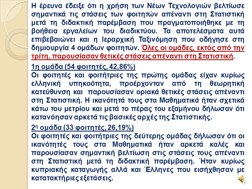 9 Στάσεις PRE-SATSPOST-SATS Sig.