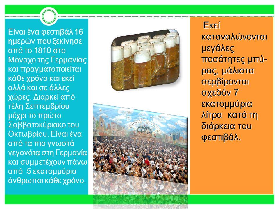 Οι επισκέπτες μπορούν επίσης να απολαύσουν μια μεγάλη ποικιλία παραδοσιακών τροφίμων, π.χ.