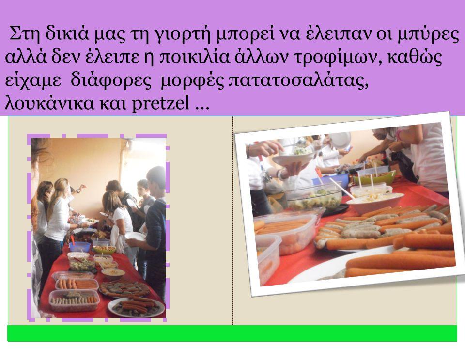 Για τις Πατατοσαλάτες τα παιδιά χρησιμοποίησαν διάφορες συνταγές.