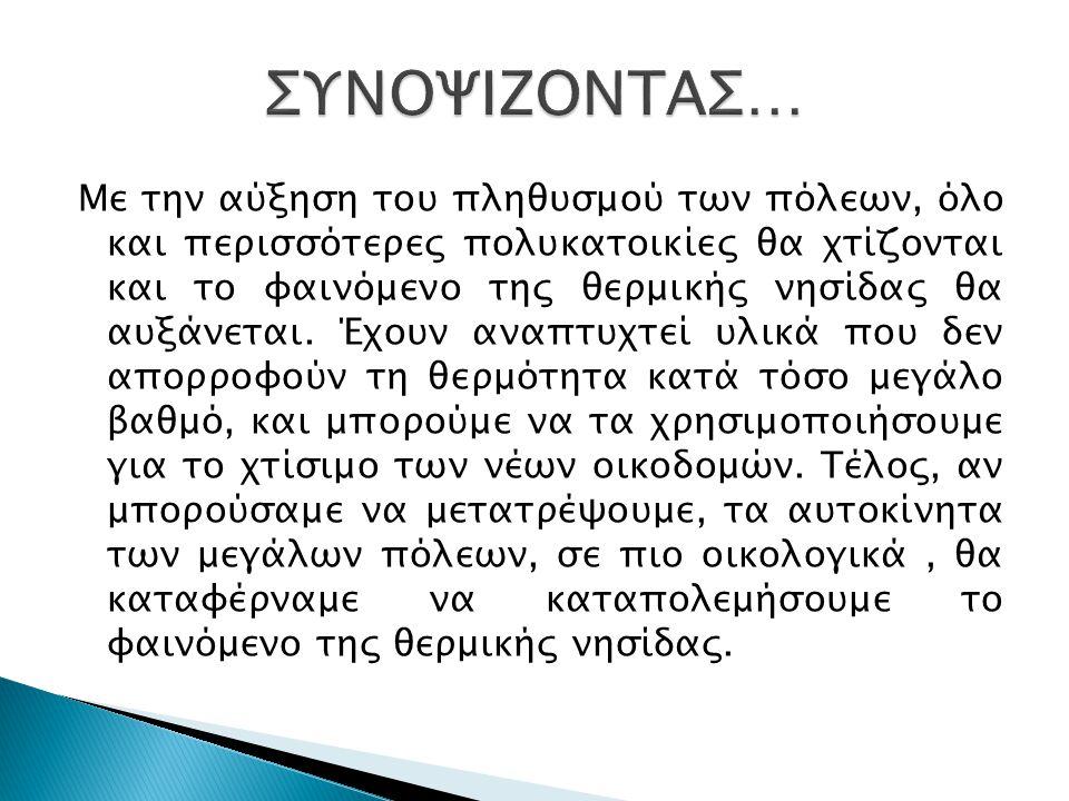 Χρήστος Γκαϊταντζής Γιώργος Δεληπετρίδης