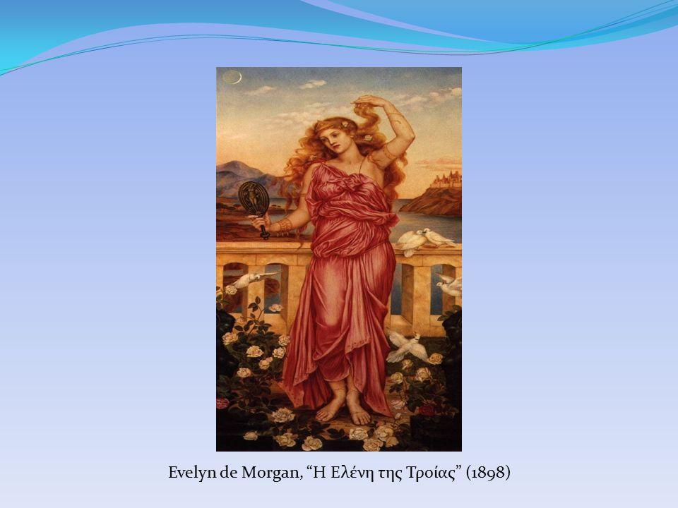 "Evelyn de Morgan, ""Η Ελένη της Τροίας"" (1898)"