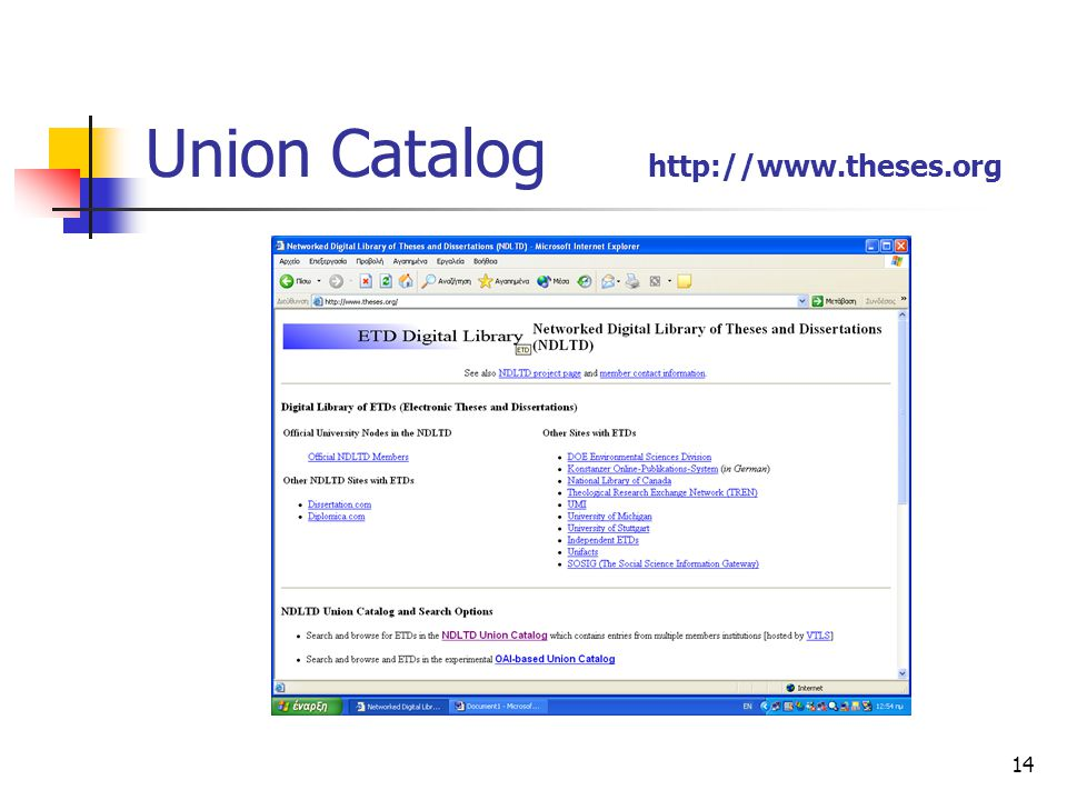 14 Union Catalog http://www.theses.org