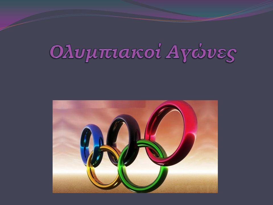 Οι πρώτοι ολυμπιακοί αγώνες.Οι Ολυμπιακοί αγώνες έγιναν για πρώτη φορά το 776 π.Χ.