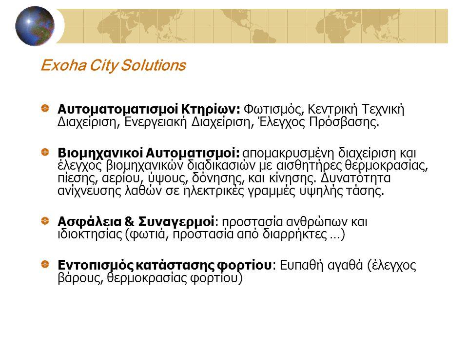Exoha City Solutions Αυτοματοματισμοί Κτηρίων: Φωτισμός, Κεντρική Τεχνική Διαχείριση, Ενεργειακή Διαχείριση, Έλεγχος Πρόσβασης.