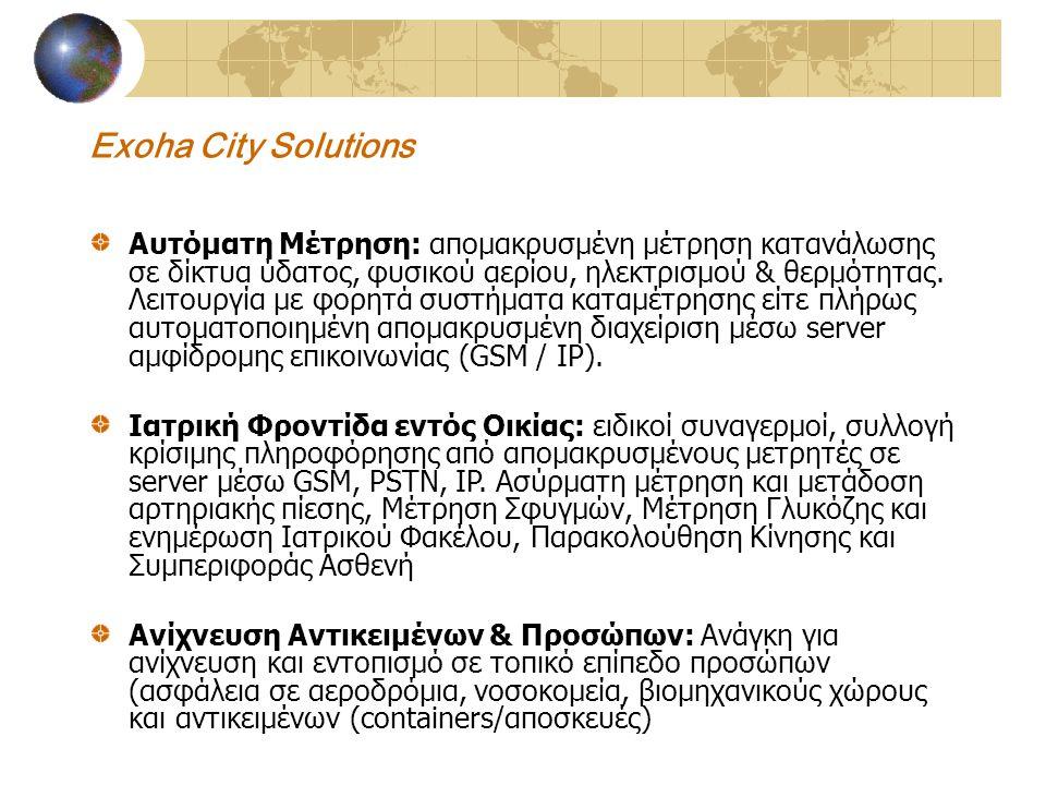 Exoha City Solutions Αυτόματη Μέτρηση: απομακρυσμένη μέτρηση κατανάλωσης σε δίκτυα ύδατος, φυσικού αερίου, ηλεκτρισμού & θερμότητας.