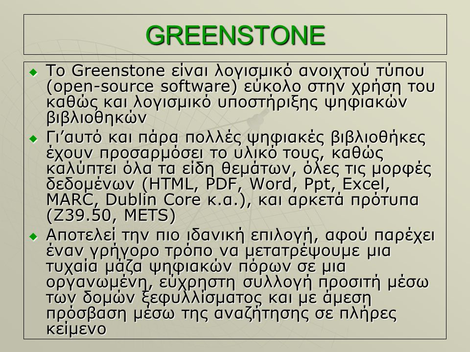 ΣΕΝΑΡΙΟ ΧΡΗΣΗΣ ΚΑΙ ΔΙΕΠΑΦΗΣ- ΒΗΜΑΤΑ  Μεταπηδώντας στη σελίδα της υπηρεσίας TIP/Greenstone, το σύστημα θα επιδείξει τις περιοχές και τις θέσεις που είναι κοντά, και που ίσως θέλει να ψάξει στο αποθετήριο δεδομένων που παρέχεται από το Greenstone.