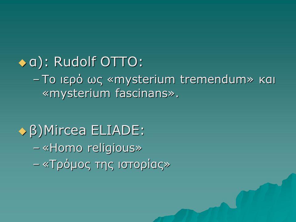  α): Rudolf OTTO: –Το ιερό ως «mysterium tremendum» και «mysterium fascinans».