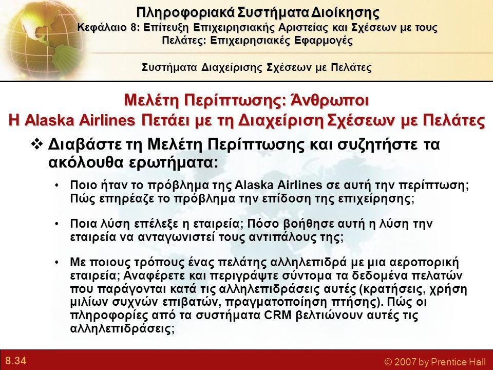 8.34 © 2007 by Prentice Hall Μελέτη Περίπτωσης: Άνθρωποι Η Alaska Airlines Πετάει με τη Διαχείριση Σχέσεων με Πελάτες Συστήματα Διαχείρισης Σχέσεων με