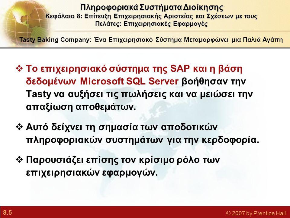 8.5 © 2007 by Prentice Hall Tasty Baking Company: Ένα Επιχειρησιακό Σύστημα Μεταμορφώνει μια Παλιά Αγάπη  Το επιχειρησιακό σύστημα της SAP και η βάση