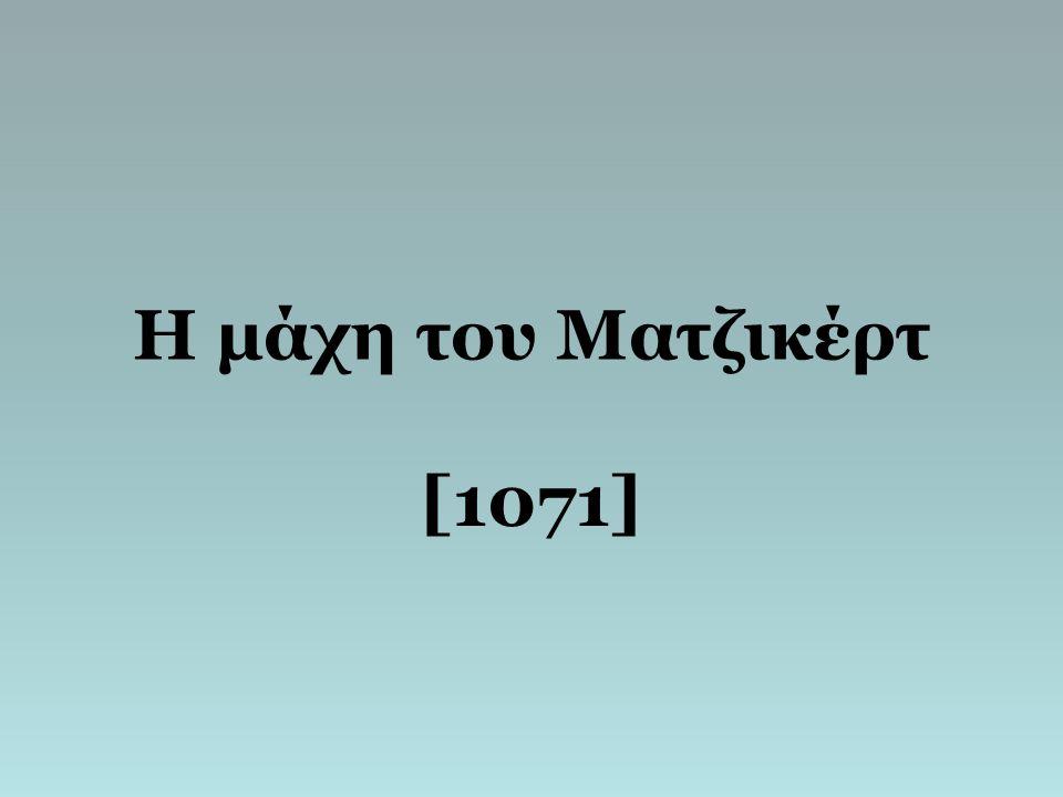 Κωστής Παλαμάς, Η φλογέρα του Βασιλιά Και οι βασιλιάδες είναι τρεις, ο Ραγγαβές, και ο γόης Λεκαπηνός, κι ο ασύγκριτος ο Ρωμανός Διογένης.