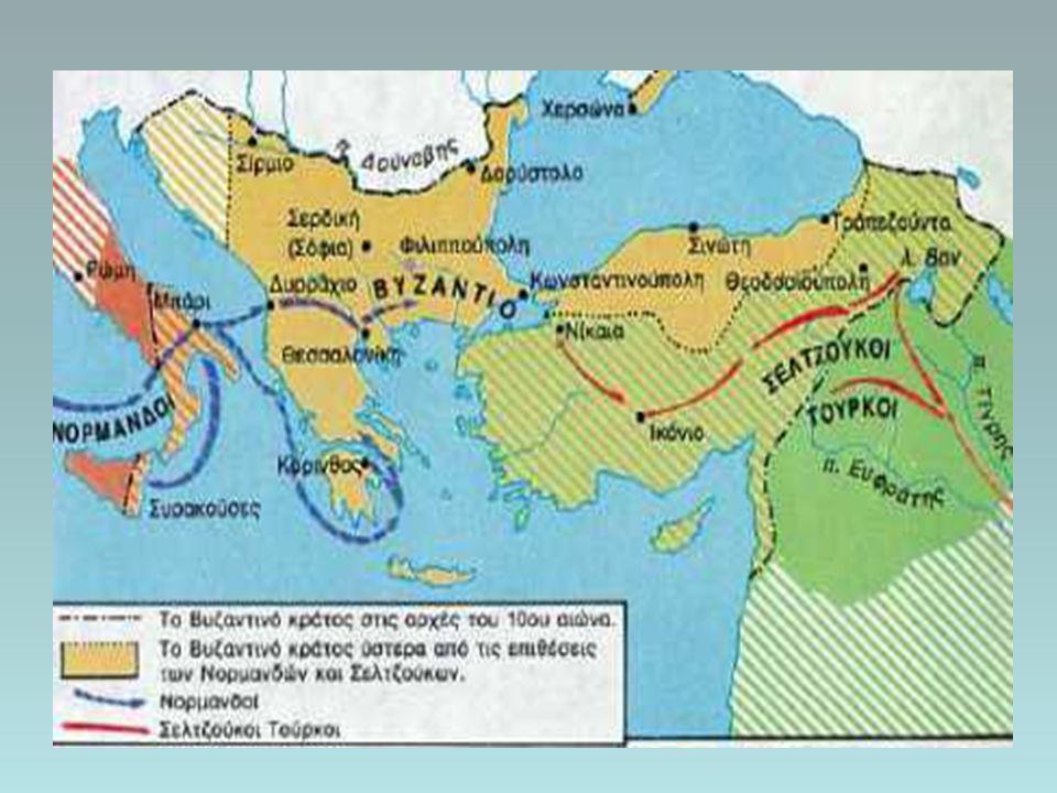 Ερωτήσεις Τράπεζας Θεμάτων Να συμπληρώσετε τα κενά του αποσπάσματος, βάζοντας στην κατάλληλη θέση μία από τις ακόλουθες λέξεις (τρεις λέξεις περισσεύουν): Οθωμανοί, Σελτζούκοι, Βυζαντινοί, Νορμανδοί, Ματζικέρτ, Ιταλία, Κλειδίο, Μ.