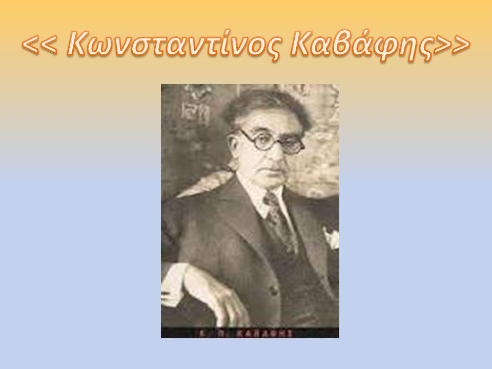 Ο Κωνσταντίνος Καβάφης (29 Απριλίου 1863 - 29 Απριλίου 1933) είναι ένας από τους σημαντικότερους Έλληνες ποιητές της σύγχρονης εποχής.29 Απριλίου186329 Απριλίου1933Έλληνεςποιητές