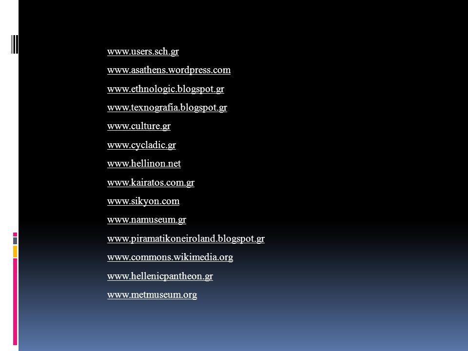 ΒΙΒΛΙΟΓΡΑΦΙΑ Εισαγωγή στην Κλασσική Αρχαιολογία-Κεραμική /Αγγειογραφία Μανόλης Στεφανάκης Εκδ. ΙΑΜΒΛΙΧΟΣ ΑΘΗΝΑ 2012 Ελληνική Ιστορία και κεραμική Τέχν