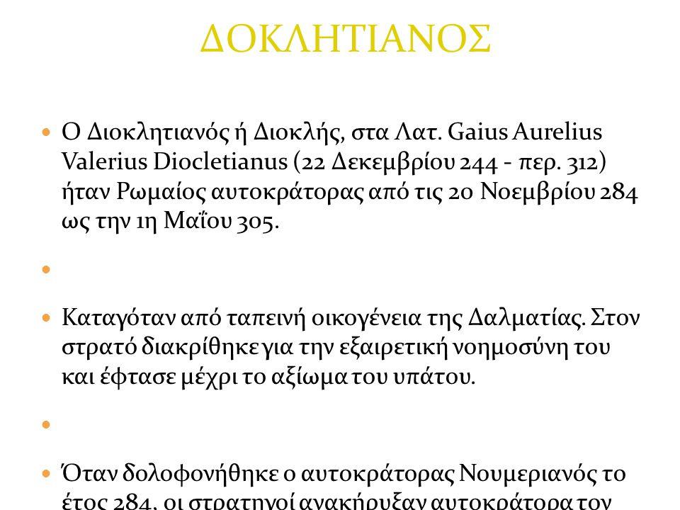 Ο Διοκλητιανός ή Διοκλής, στα Λατ. Gaius Aurelius Valerius Diocletianus (22 Δεκεμβρίου 244 - περ.