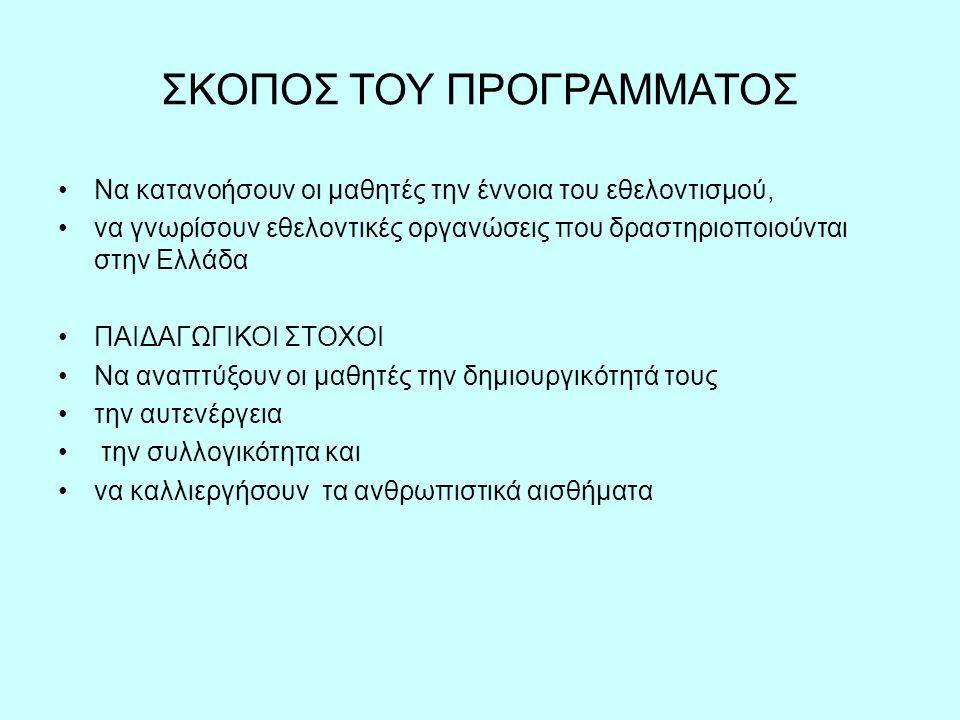 Ο ΑΡΚΤΟΥΡΟΣ είναι ο μοναδικός φορέας στην Ελλάδα ο οποίος ασχολείται για περισσότερο από 15 χρόνια με την επιστημονική μελέτη της καφέ αρκούδας και η εμπειρία και τεχνογνωσία που έχουν αποκτήσει οι ερευνητές του είναι πολύτιμη για την προστασία και τη διαχείριση του απειλούμενου αυτού είδους.