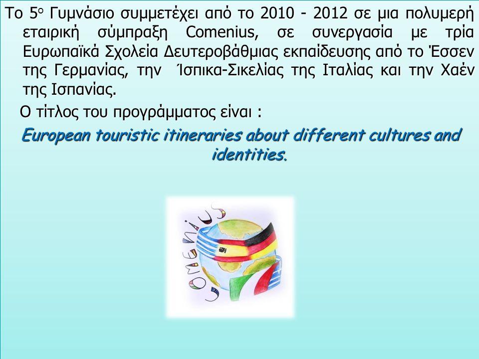 Το 5 ο Γυμνάσιο συμμετέχει από το 2010 - 2012 σε μια πολυμερή εταιρική σύμπραξη Comenius, σε συνεργασία με τρία Ευρωπαϊκά Σχολεία Δευτεροβάθμιας εκπαί