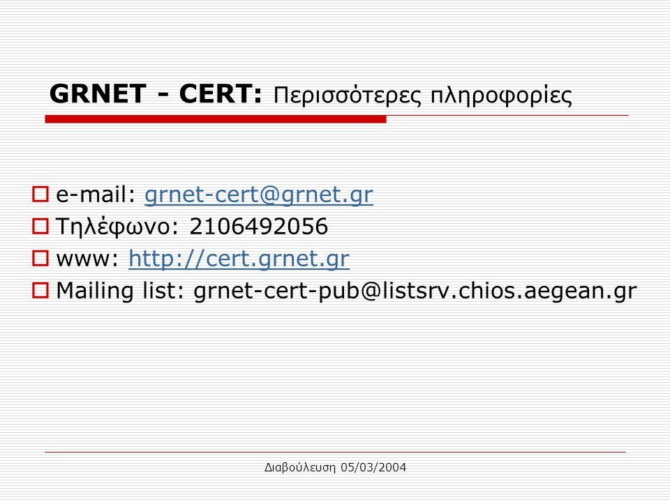 Διαβούλευση 05/03/2004 GRNET - CERT: Περισσότερες πληροφορίες  e-mail: grnet-cert@grnet.grgrnet-cert@grnet.gr  Τηλέφωνο: 2106492056  www: http://ce