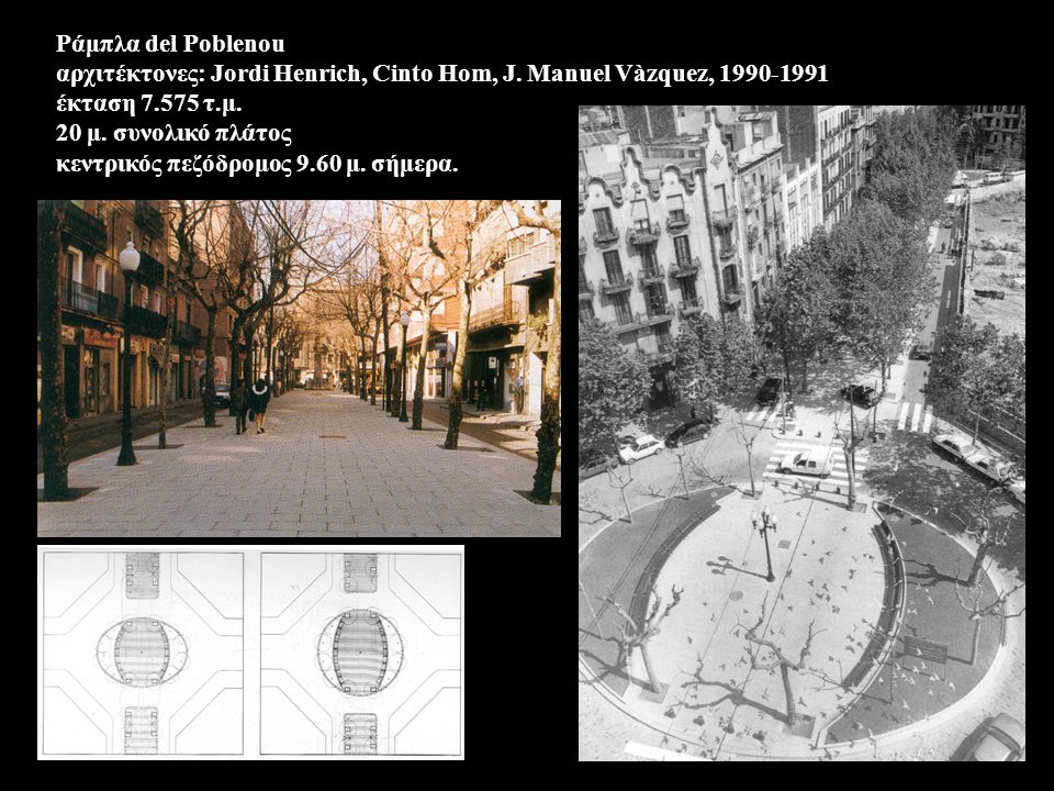 Pάμπλα del Poblenou αρχιτέκτονες: Jordi Henrich, Cinto Hom, J.