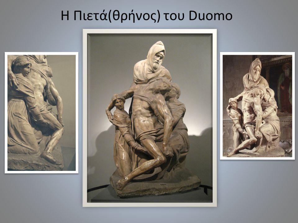Ο Χριστός πάντα μια ηρωική μορφή, παρουσιάζεται με σώμα σχετικά μεγαλύτερο από αυτό των άλλων προσώπων, το στήθος σε μετωπική θέση, το κεφάλι πεσμένο αριστερά, το δεξί πόδι απότομα φερμένο, επίσης αριστερά, τα χέρια άψυχα, το δεξί στην πλάτη της Μαγδαληνής, το αριστερό ελεύθερο σε μια στιγμή που πάει να σωριαστεί κάτω.