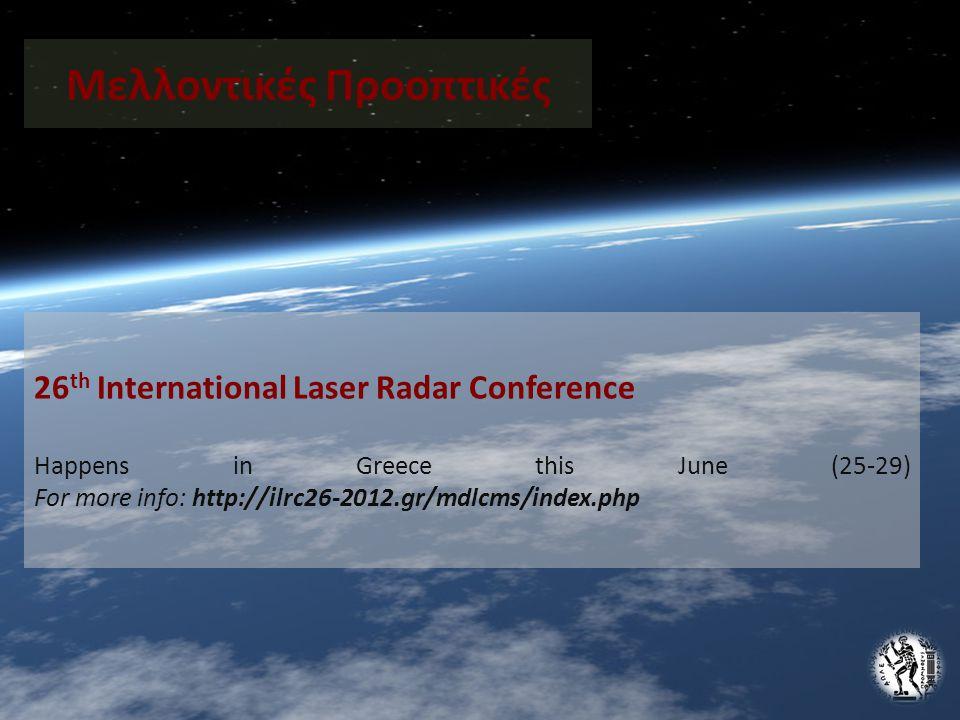 Μελλοντικές Προοπτικές 26 th International Laser Radar Conference Happens in Greece this June (25-29) For more info: http://ilrc26-2012.gr/mdlcms/index.php