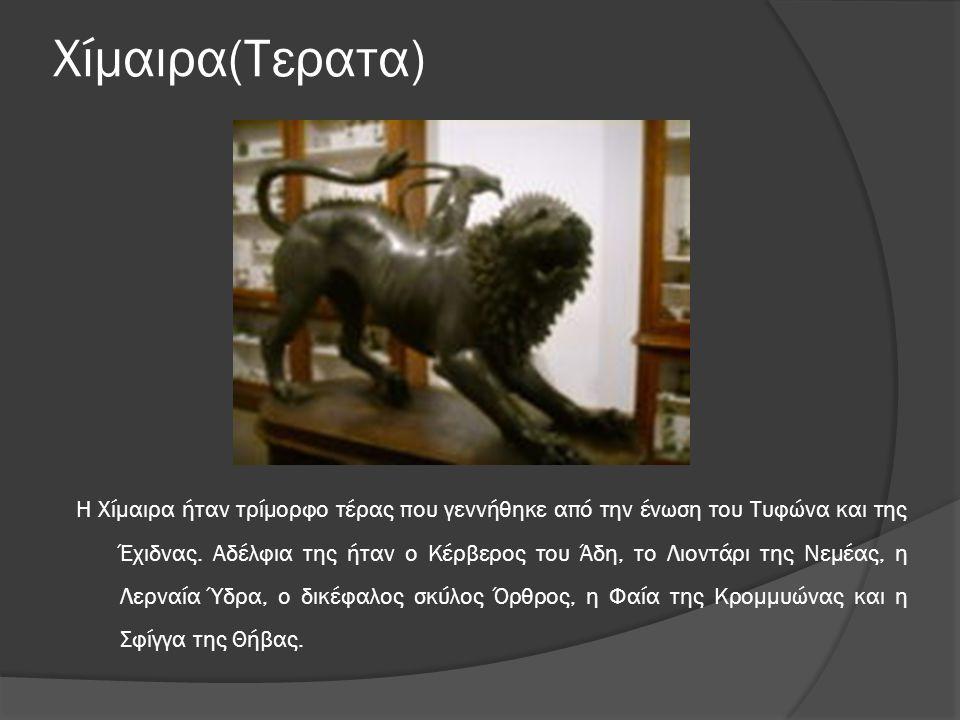 Στη Τιτανομαχία ήταν αρχηγός των Τιτανιδών (γιων των Τιτάνων) και μάλιστα ο δυνατότερος και ο επιδεξιότερος, που όμως μετά τη νίκη του ο Δίας τον τιμώ