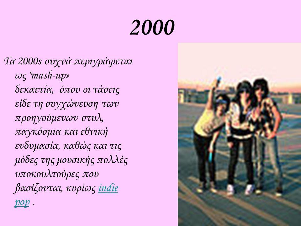 2000 Τα 2000s συχνά περιγράφεται ως mash-up» δεκαετία, όπου οι τάσεις είδε τη συγχώνευση των προηγούμενων στυλ, παγκόσμια και εθνική ενδυμασία, καθώς και τις μόδες της μουσικής πολλές υποκουλτούρες που βασίζονται, κυρίως indie pop.indie pop