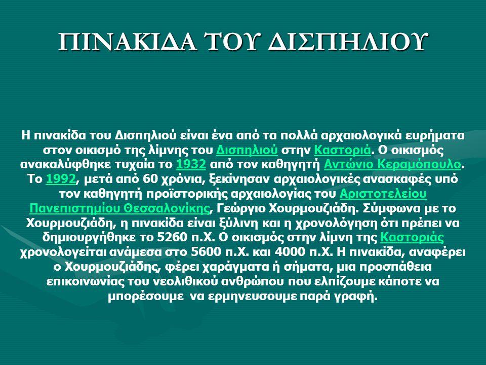 Τέλος Αλεξάνδρα Τριανταφύλλου Έλενα Φούκα